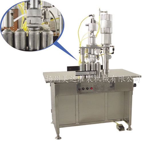 This machine is combined vacuum part and constant filling part, it vacuum the welding gas can at a certain degree, and the fill