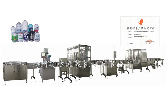 QGQGS PLC Control Automatic Under-Cap Filling Machine