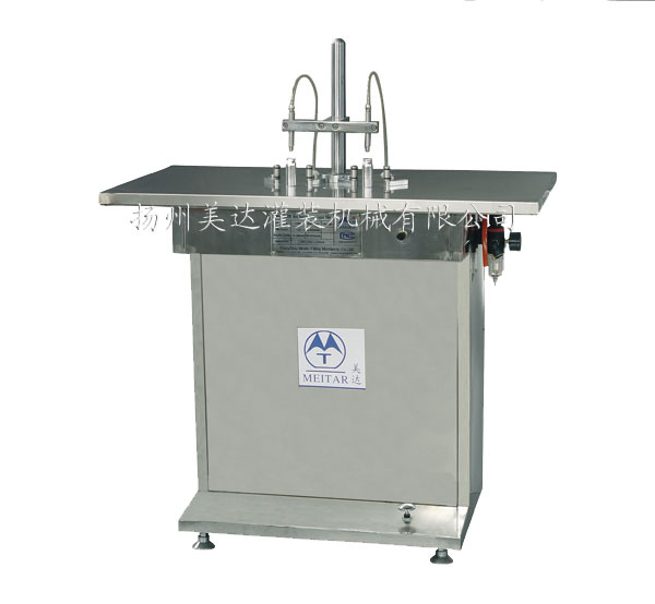 QGBW Mini-type Semi-automatic Double-headed Filling Machine